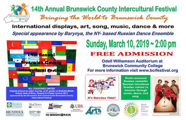 Intercultural Festival Flyer