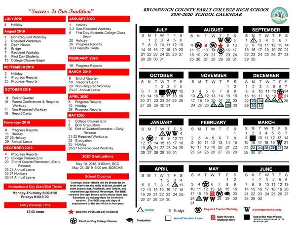2019-2020 School Calendars Now Available