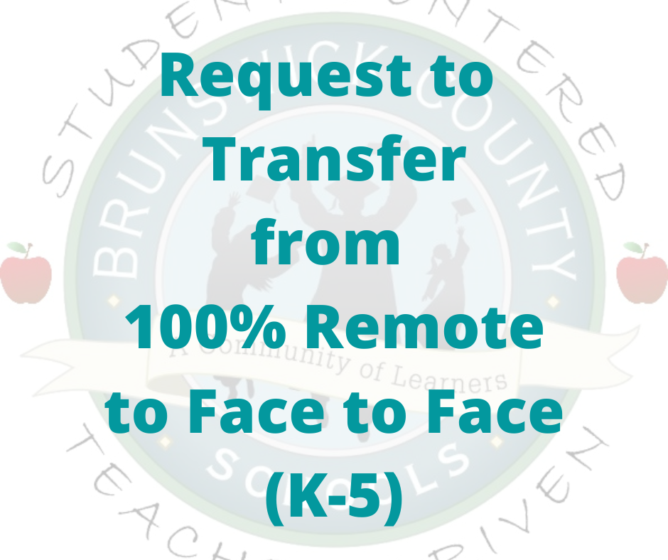 Request to transfer form