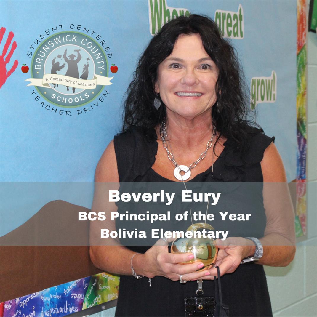 Bolivia Elementary / Homepage